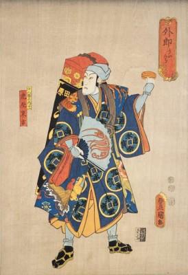 uirouuri-nishikie